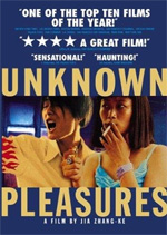 Poster Unknown Pleasures  n. 0