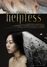 Poster Helpless  n. 0