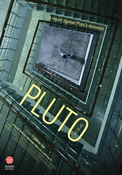 Locandina italiana Pluto