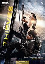 Trailer The Thieves