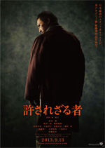 Trailer Unforgiven
