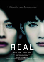 Trailer Real