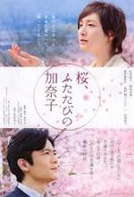 Trailer Sakura, Futatabi No Kanako