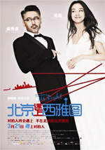 Poster Finding Mr. Right  n. 1