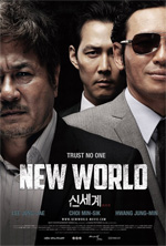 Trailer New World