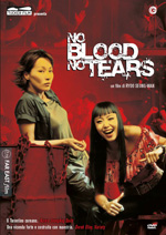 Poster No Blood No Tears  n. 0