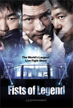 Poster Fists of Legend  n. 0