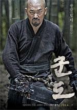 Trailer Kundo: Age of the Rampant