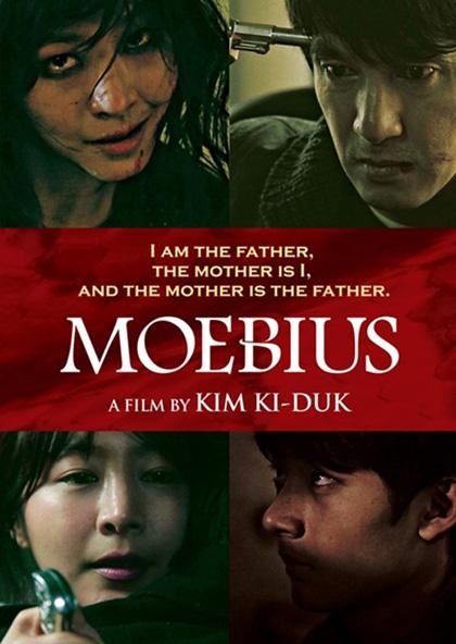 Poster Moebius