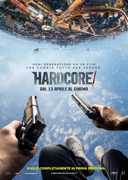 Hardcore фильм