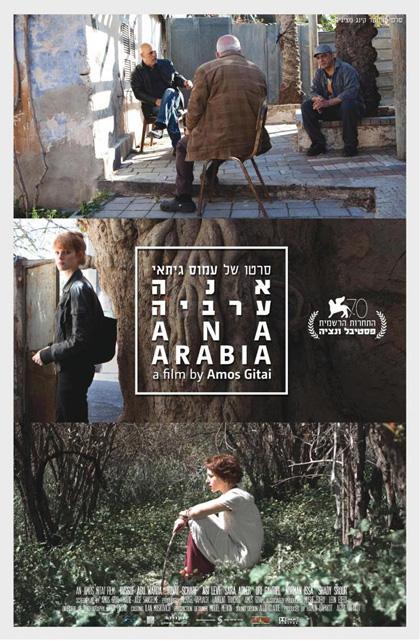 Poster Ana Arabia