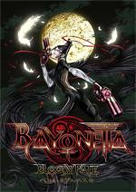 Trailer Bayonetta: Bloody Fate