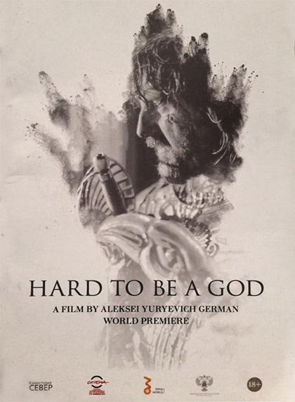 Risultati immagini per E' difficile essere un Dio