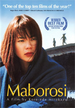Poster Maborosi  n. 0