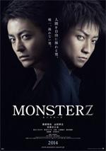 Trailer Monsterz