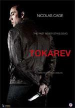 Trailer Tokarev