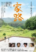 Trailer Homeland