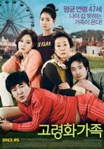 Poster Boomerang Family  n. 0