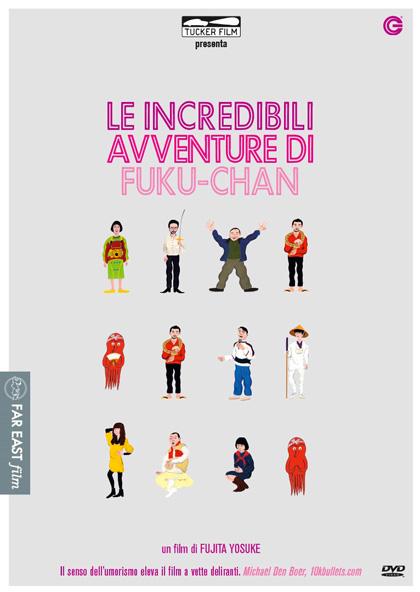 the best attitude 7bc0d 406a4 Le incredibili avventure di Fuku-chan (2014) - MYmovies.it