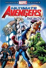 Trailer Ultimate Avengers
