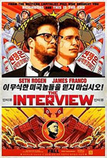 Trailer The Interview