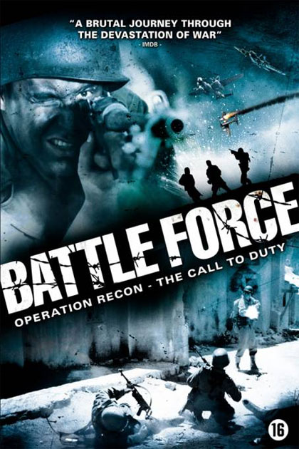 Trailer Battle Force