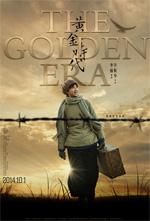 Poster The Golden Era  n. 0