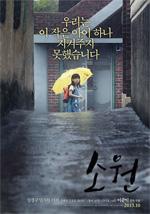 Poster Hope  n. 0