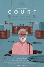 Trailer Court