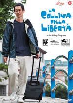 Trailer La Collina della Libertà