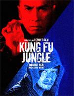 Poster Kung Fu Jungle  n. 2