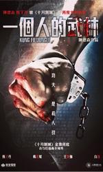 Poster Kung Fu Jungle  n. 3