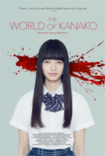 Trailer The World of Kanako