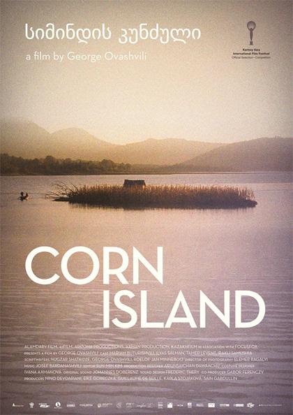 Poster Corn Island