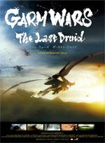 Poster Garm Wars: L'ultimo druido  n. 1