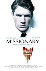 Trailer Missionary