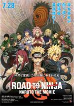 Poster Naruto - La via dei Ninja  n. 0