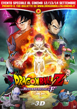 Trailer Dragon Ball Z - La resurrezione di 'F'