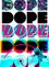 Poster Dope - Follia e riscatto