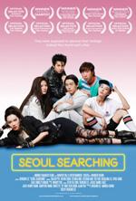 Trailer Seoul Searching