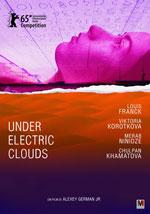 Trailer Under Electric Clouds