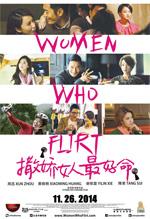 Poster Women Who Flirt  n. 0