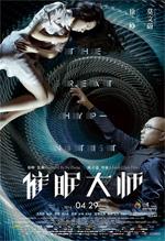 Trailer The Great Hypnotist