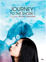 Poster Journey To the Shore  n. 0