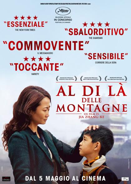 Locandina italiana Al di là delle montagne