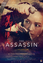 Poster The Assassin  n. 0