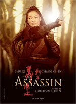 Poster The Assassin  n. 1
