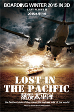 Trailer Lost in the Pacific