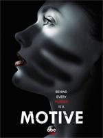 Poster Motive  n. 0