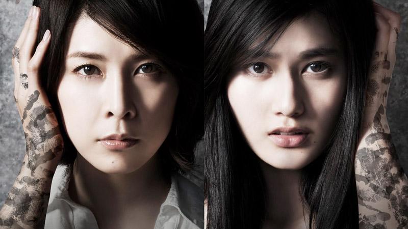 Takeuchi Yuko incontri